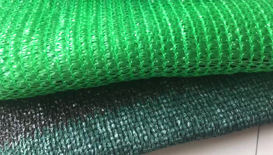4*50m 75% agricultural green sun shade net,plant cover HDPE plastic woven shade fabric,UV resistant sun shadow mesh
