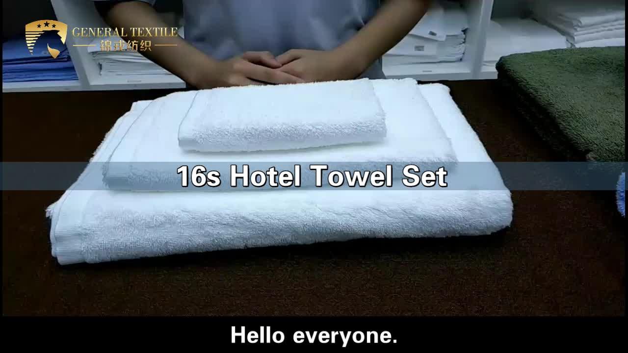 whoselase 100% cotton customized cheap white dobby hotel bath towel set