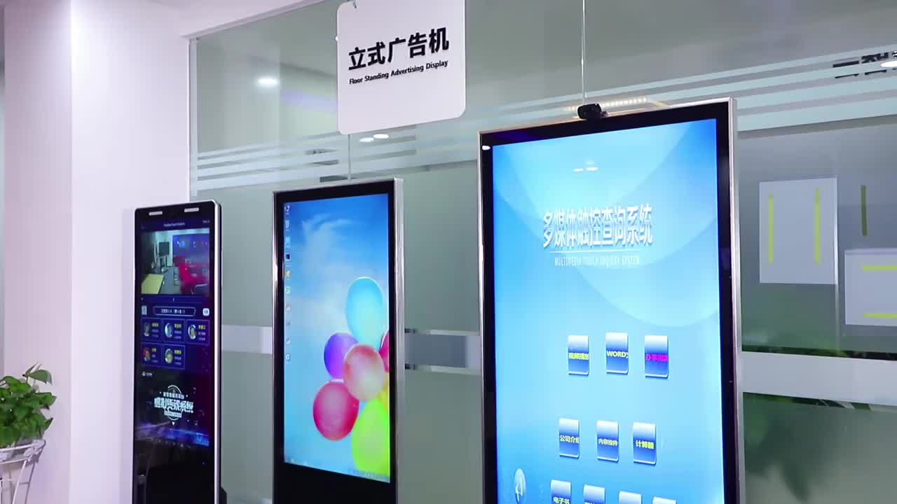 42 inch china media player custom digital signage display for advertising