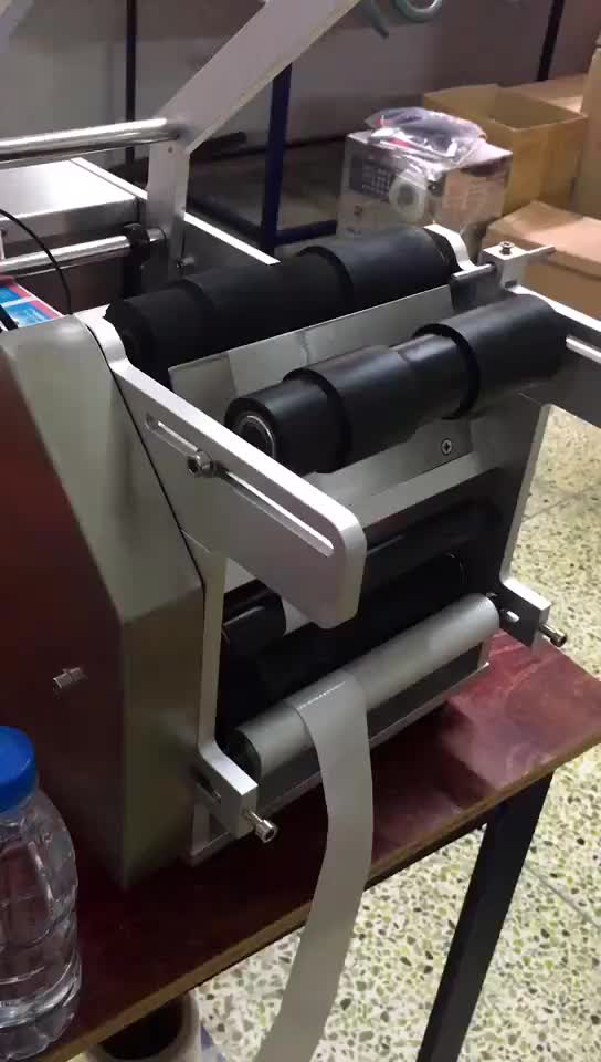 छोटे घरेलू/वाणिज्यिक स्वचालित लेबलिंग मशीन
