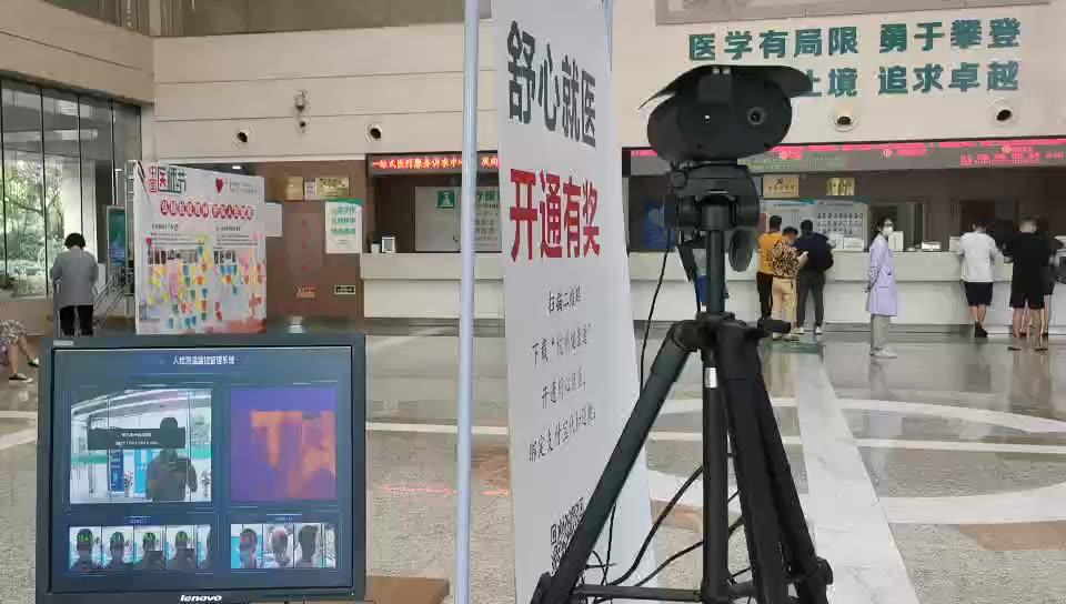 Thermal imaging JTA-FACE-DM06 Multi-target  Temperature indicator dual camera for Fever and meask Detection Built-in Siren