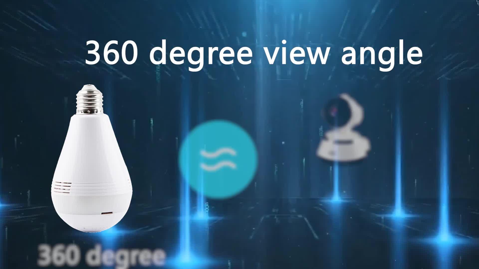 1080p fisheye छिपा प्रकाश बल्ब वायरलेस वी. आर. 360 डिग्री 3d नयनाभिराम सीसीटीवी सुरक्षा वाईफ़ाई आईपी सुरक्षा कैमरा