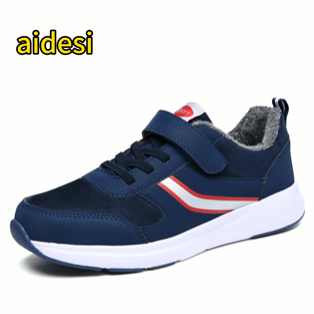 Aidesi 2020 Factory Directly Supply Cricket Shoes Boy Kids Chinese Soccer Boots China Golf Shoe With Best Quality Buy Cricket Shoes Boy Kids Chinese Soccer Boots China Golf Shoe Product On Alibaba Com