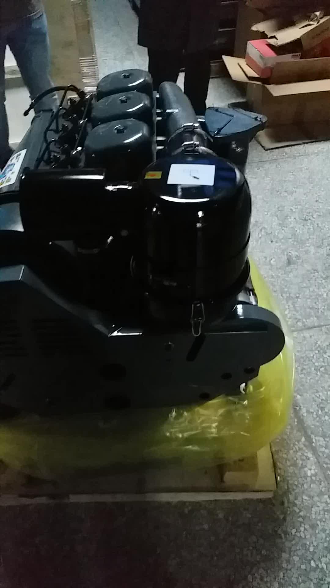 ブランド新オリジナル 3 シリンダー空冷 deutz エンジン F3L912