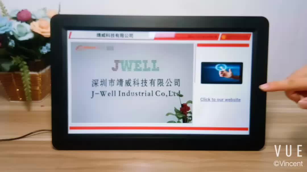 ウォールマウント容量性タッチスクリーン 13 インチアンドロイド lcd 広告プレーヤー