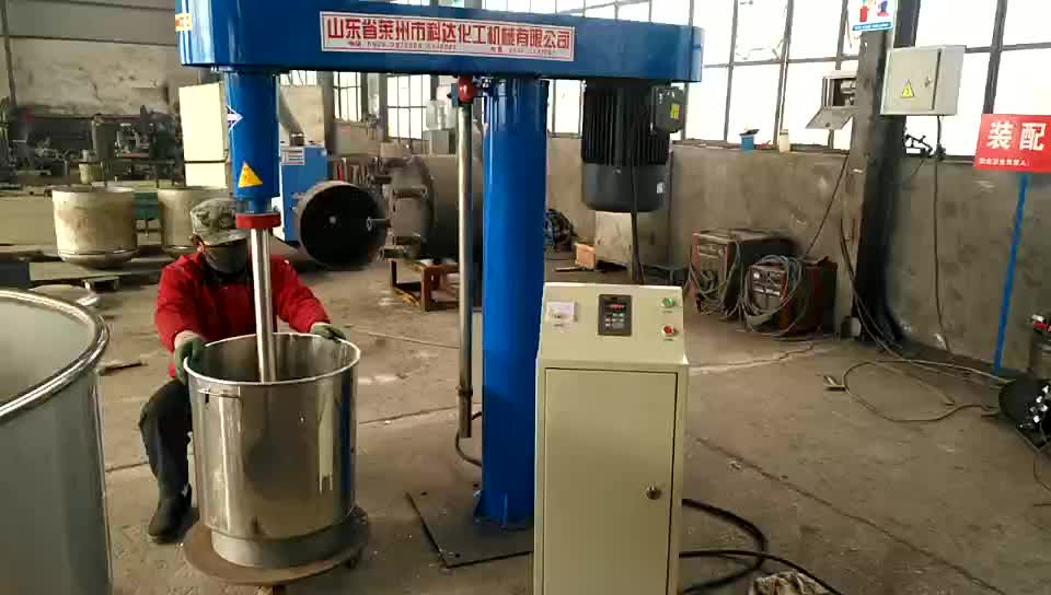11KW Oil Paint Mixer,Printing Ink Dispersion Mixer Industrial Mud Paddle Agitator