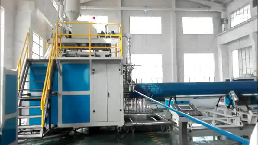 HDPE large diameter HDPE steel reinforced pipe extrusion line