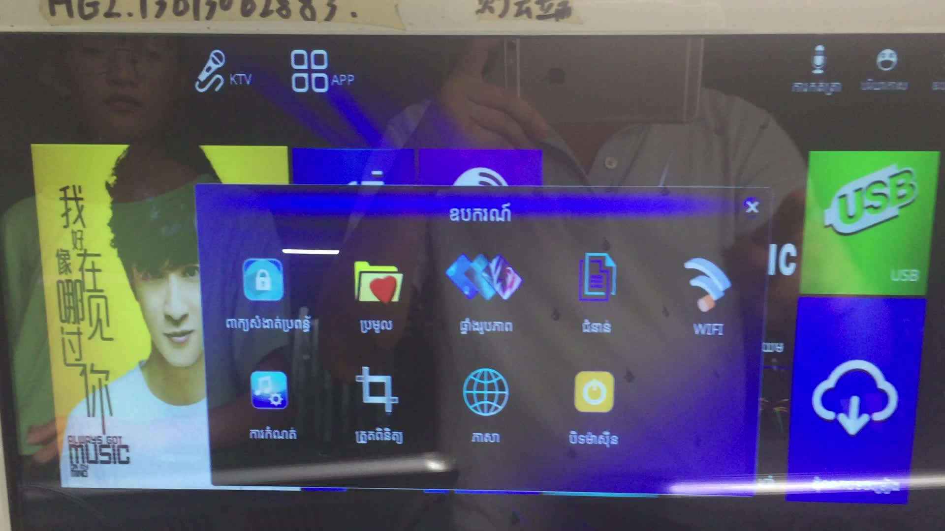 VOD Karaoke Sistem 22 Inch Layar Sentuh Android Karaoke Sistem untuk KTV House