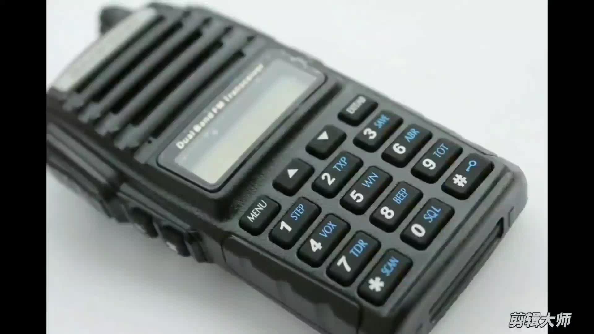 सबसे अच्छा बेच 5 W दोहरी बैंड रेडियो वीएचएफ यूएचएफ Baofeng यूवी-मोबाइल रेडियो