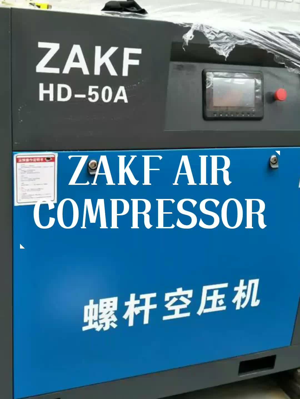 11KW 15HP electric industrial screw air compressor 11kw 8bar air compressor