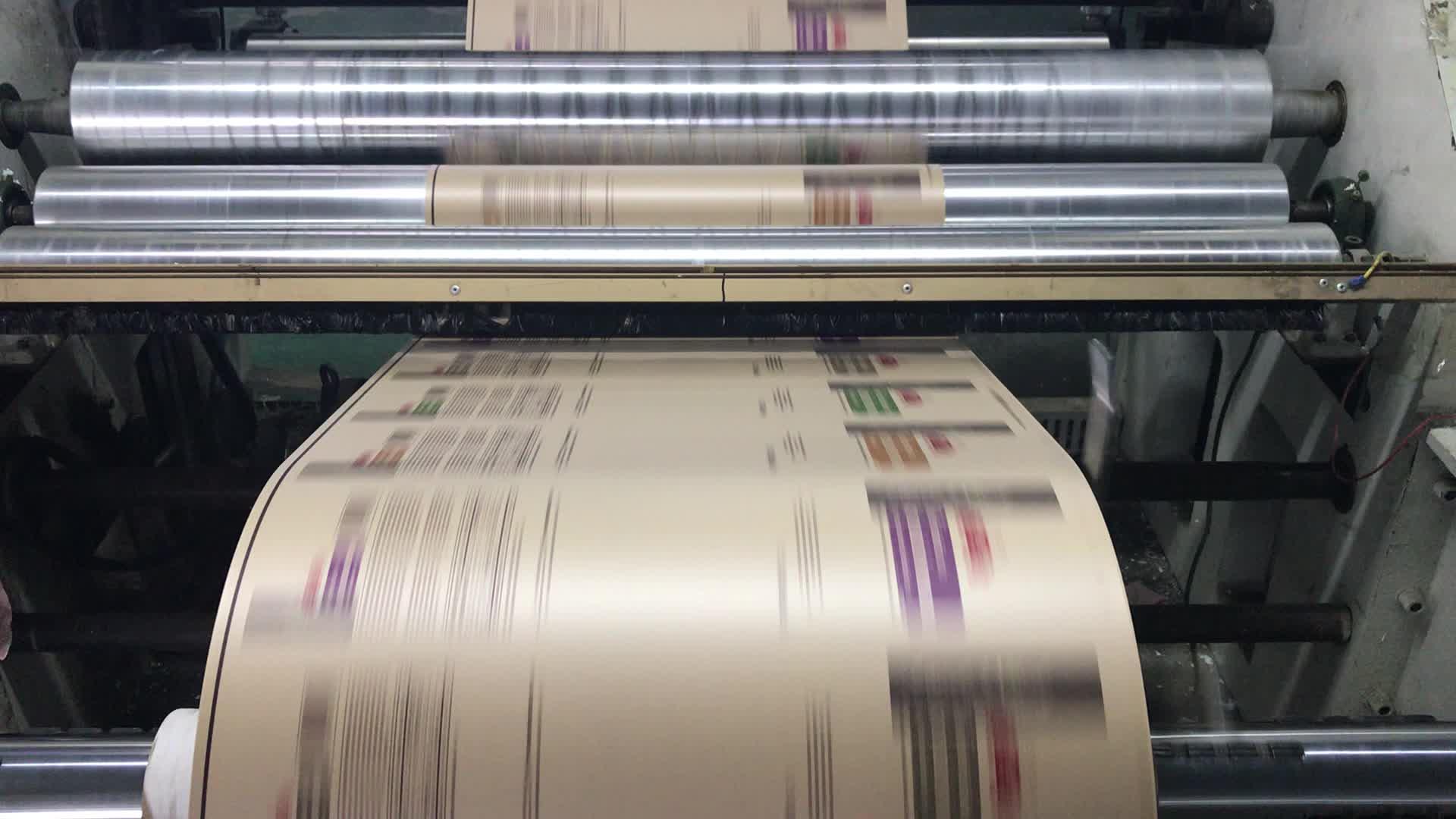 Individuell bedruckte biologisch abbaubar trockenen wasserdicht kraft papier lebensmittel verpackung kaffee tasche