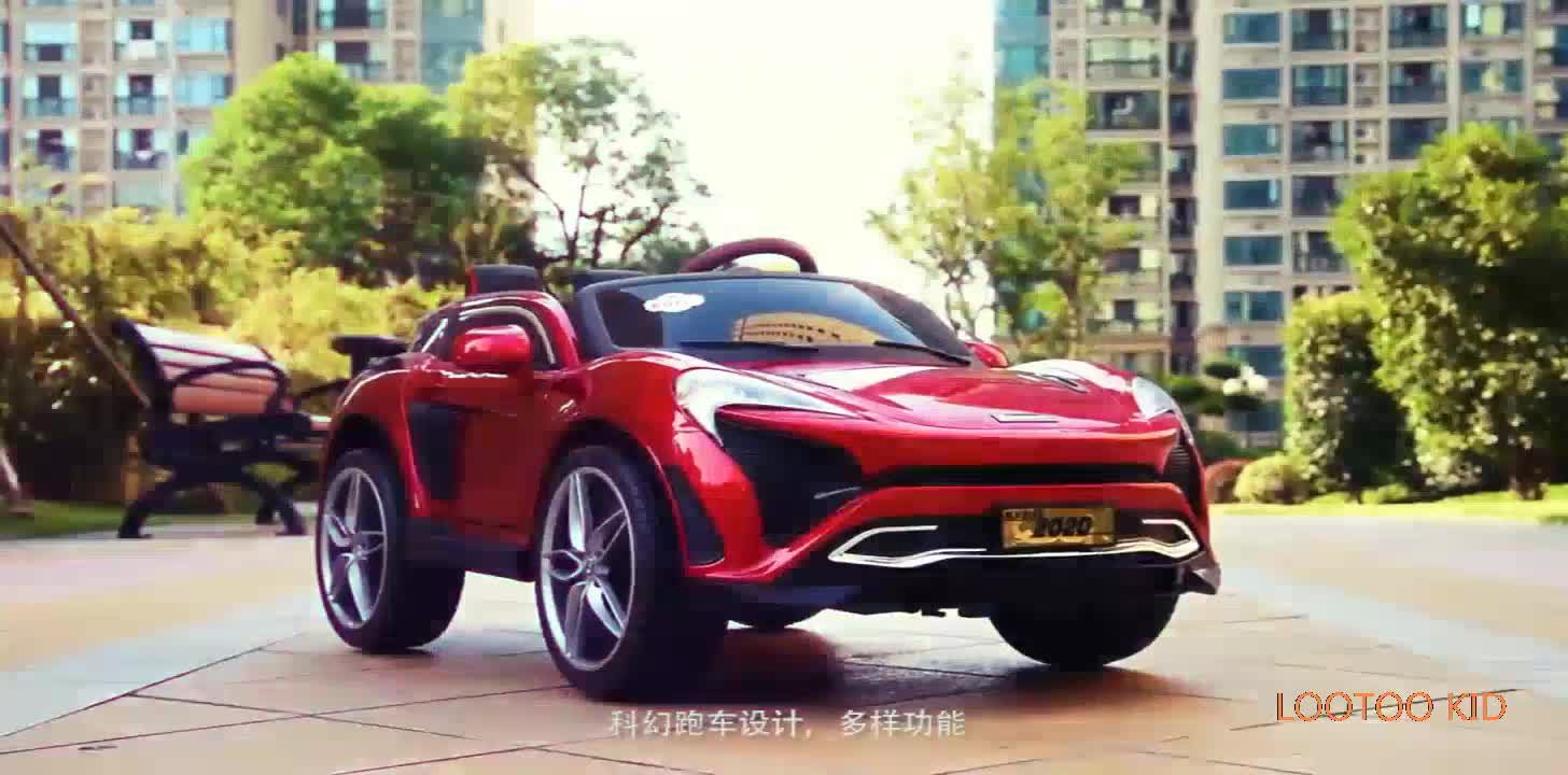CE EN71 Toddler sit in car / children electric cars sale / toy cars for toddlers to ride