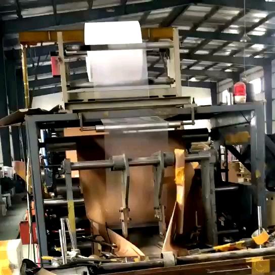 China Fabriek Aanpassen Fruit Bescherming Tas Banaan Groeiende Tas bruin meerwandige kraftpapier banaan bescherming zakken