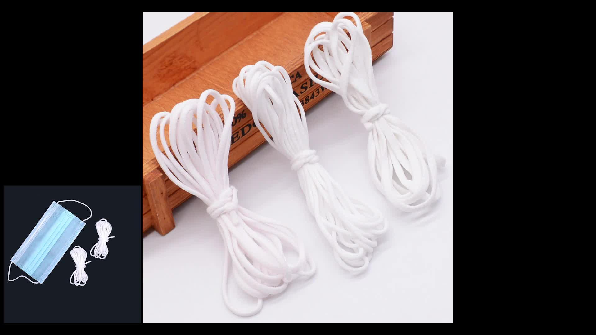 elastic cord for mask 5mm elastic cord for mask