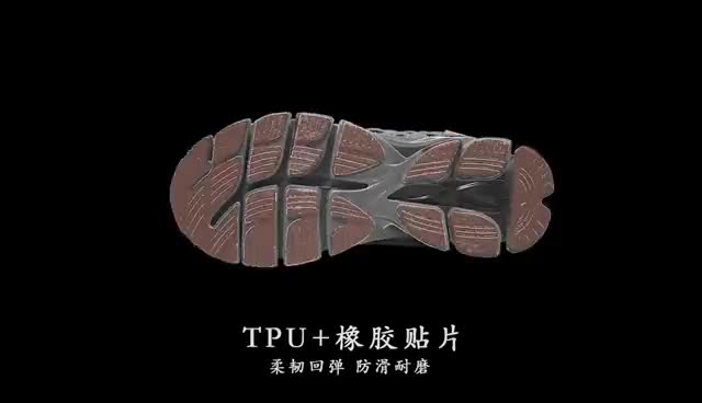 Summer mesh sneakers breathable comfortable non-slip running men's casual shoes
