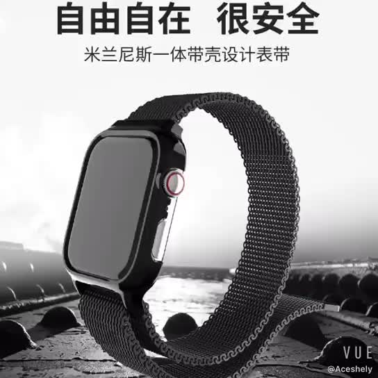 For Apple Watch 4 Magnetic Milanese with Case 40/44mm Quick Release stainless steel watch bands wholesale of rubble straps