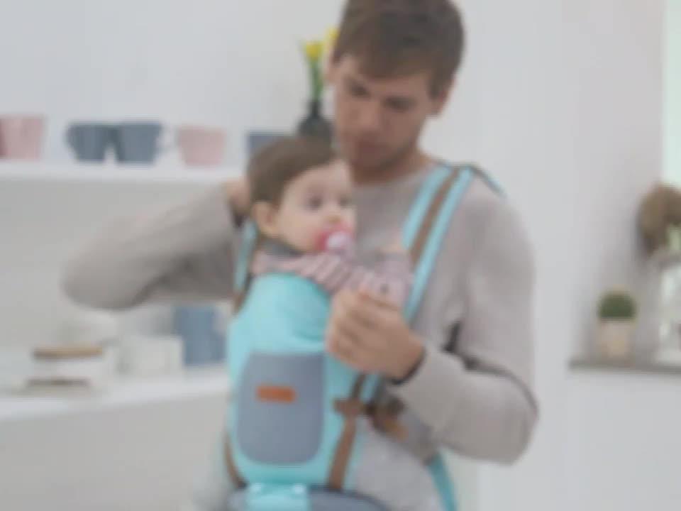 फैशनेबल शिशु बच्चा कमर मल बच्चे सीट हिप बेल्ट वाहक के लिए सुविधाजनक सामने की सीट