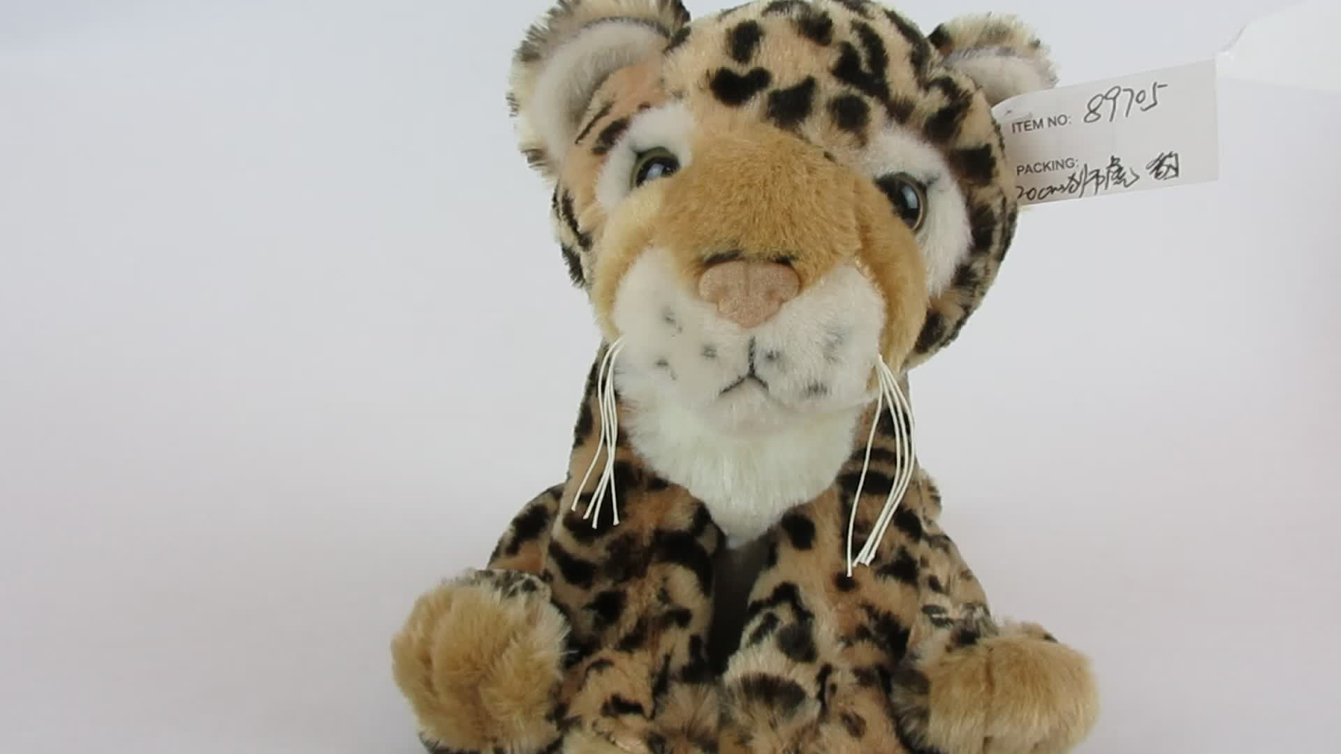 Stuffed plush wild animal toy leopard small leopard toy leopard spotted panther