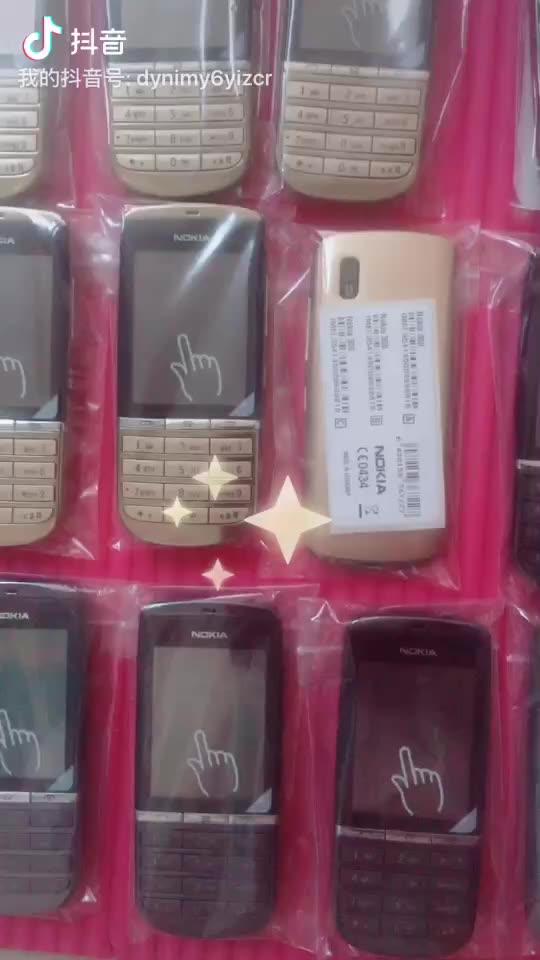 Hochwertiges renoviertes gebrauchtes Handy in Shenzhen-Läden für Nokia Asha 300