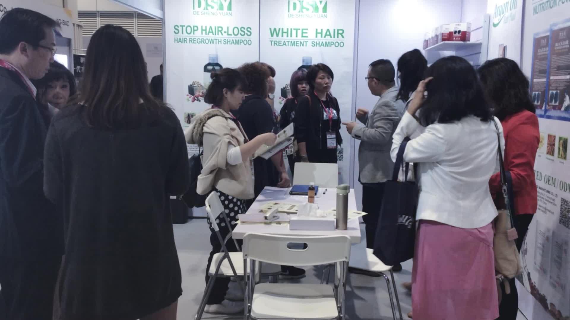 2019 vendita Calda nuovo prodotto 300 ML zenzero balsamo per capelli private label commercio all'ingrosso