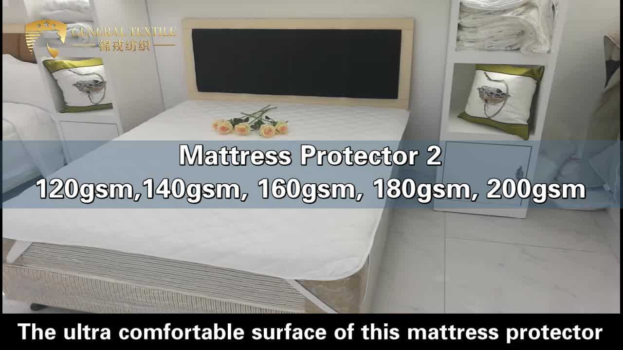 Waterproof hospital premium mattress bed protector Cover