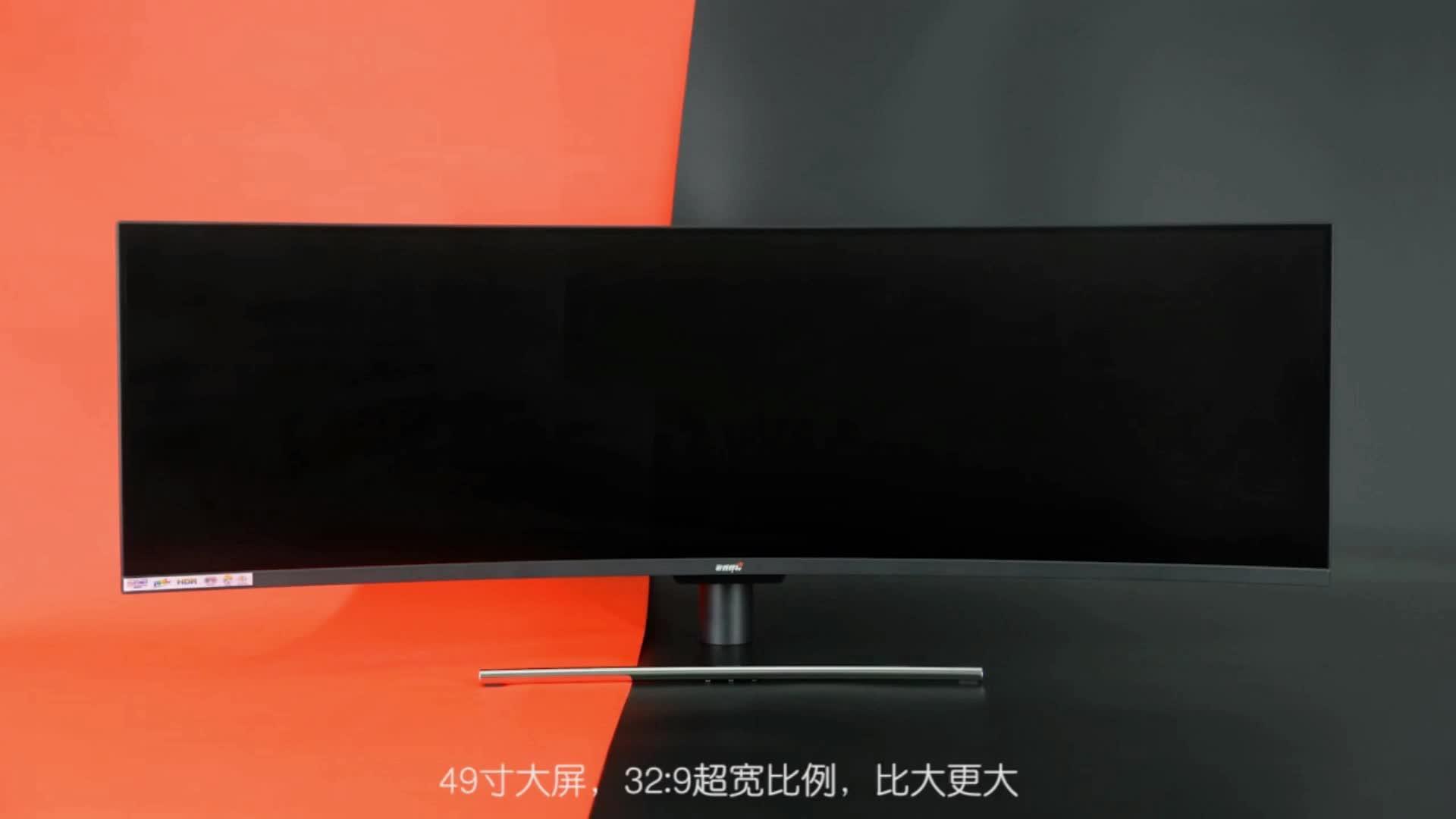 49 pulgadas 4 K 144Hz gaming monitor de cable DP 4 K juego monitor curvo de monitor de pc