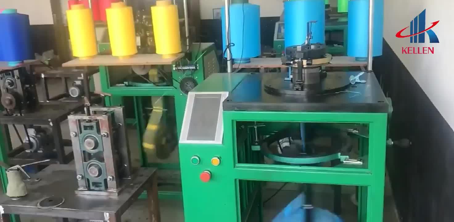 प्रत्यक्ष निर्माताओं अच्छी गुणवत्ता भेदिया बुनाई मशीन