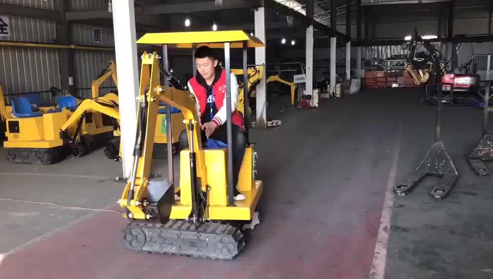 Fabrik preis elektrische spielzeug fahrt kind bagger amusement park produkte