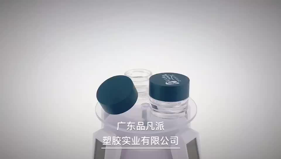 classic empty clear cylinder container plastic cosmetic packaging cream jar for sale