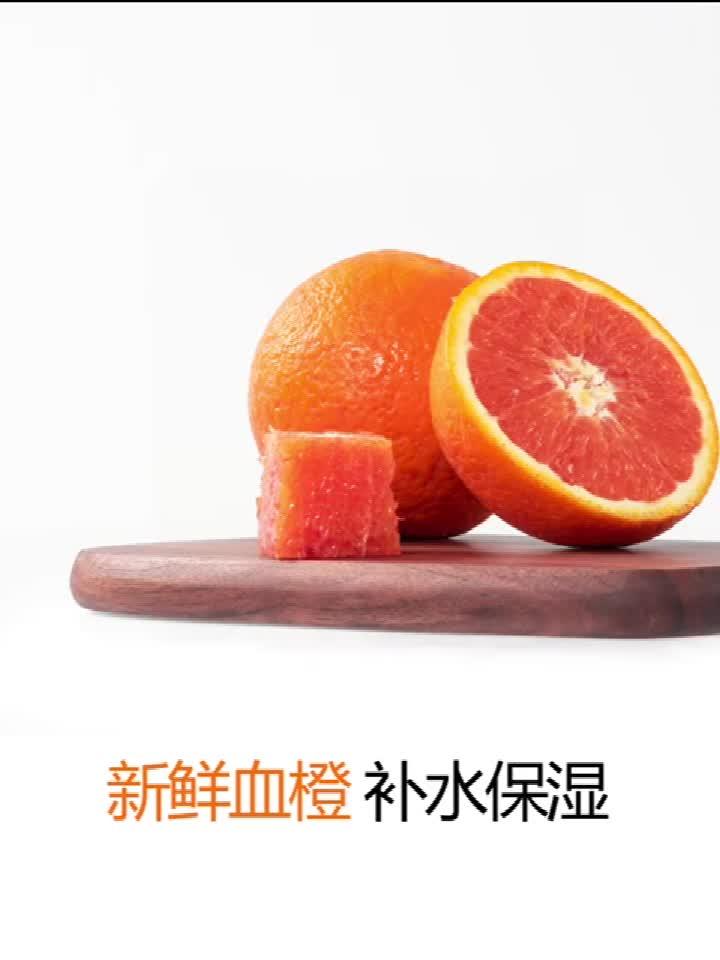 준비 도매 천연 유기농 비누 수제 비건 딥 클렌징 혈액 오렌지 수제 비누