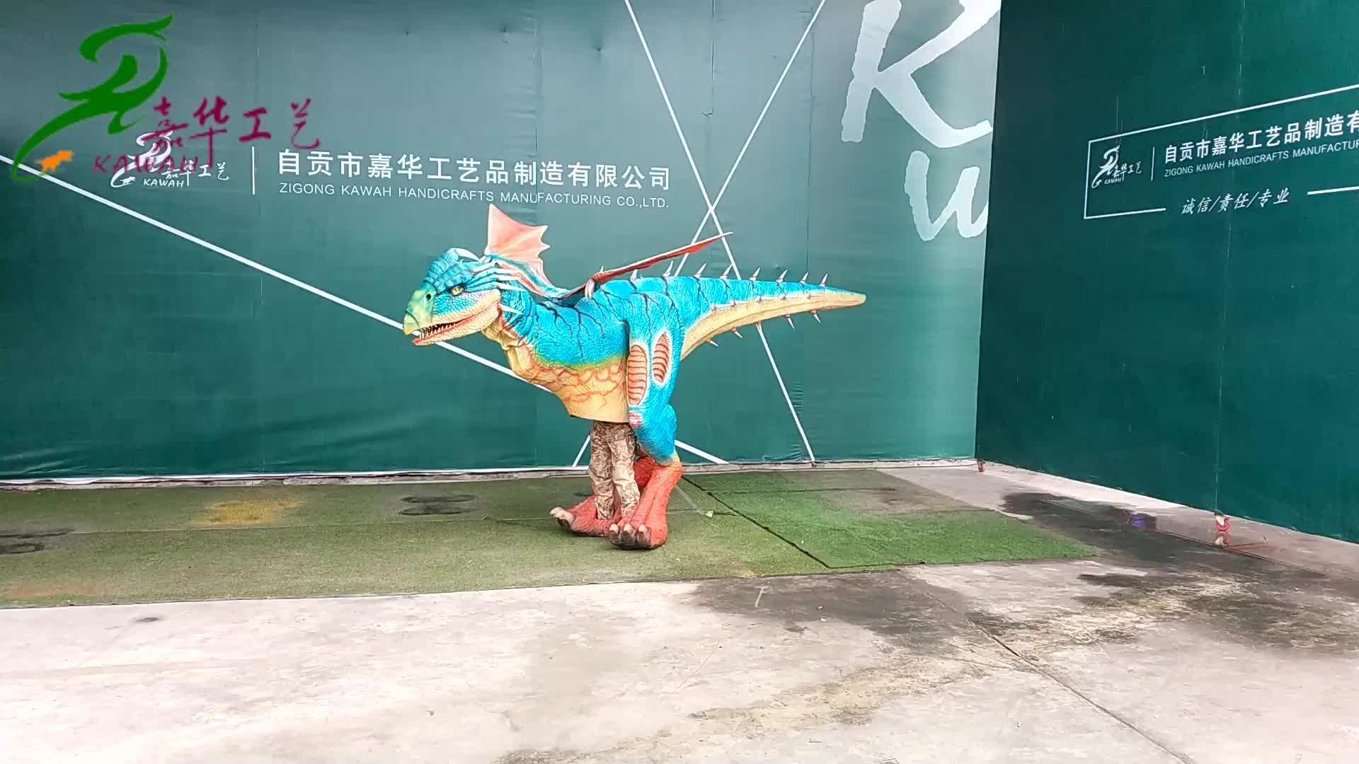 KAWAH จูราสสิคเหมือนจริงสมจริง Walking T rex เครื่องแต่งกายไดโนเสาร์ในสหรัฐอเมริกา