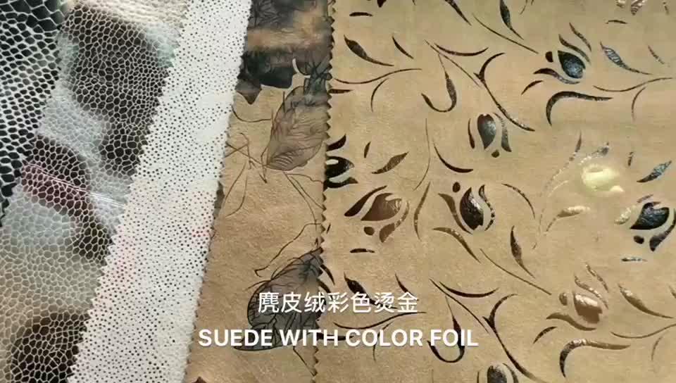 Konfeksiyon ev tekstili örme yeni tasarım 95% polyester süet kumaş folyo