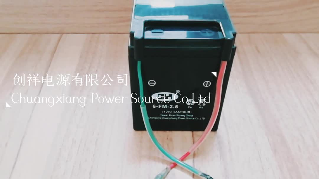 12v AGM separator sealed lead acid MF rechargeable motorcycle storage battery