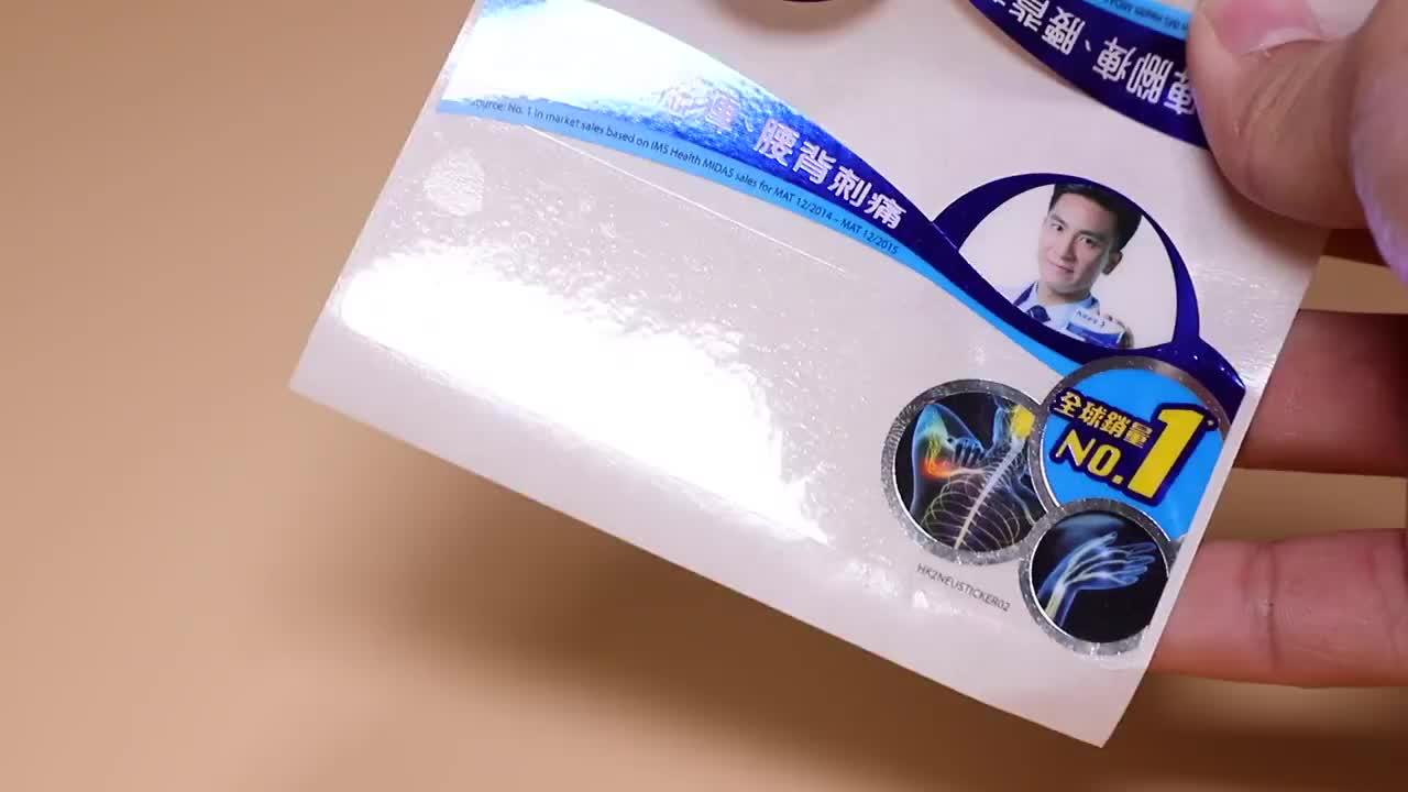 Tahan air PE label stiker kustom pencetakan label murah