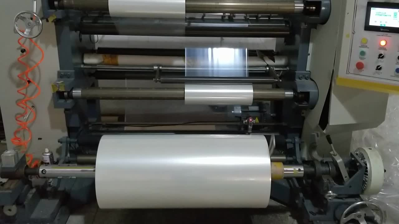 Commodity roll film plain BOPP/CPP roll film for packaging machine
