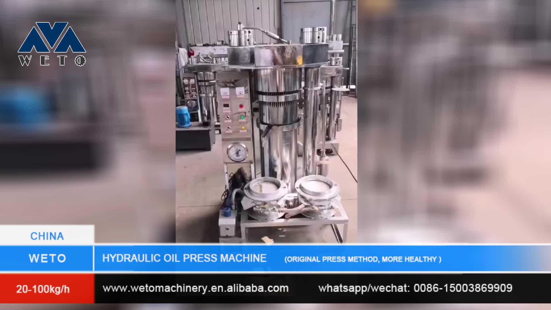 High quality 6yy-230 hydraulic oil extraction machine