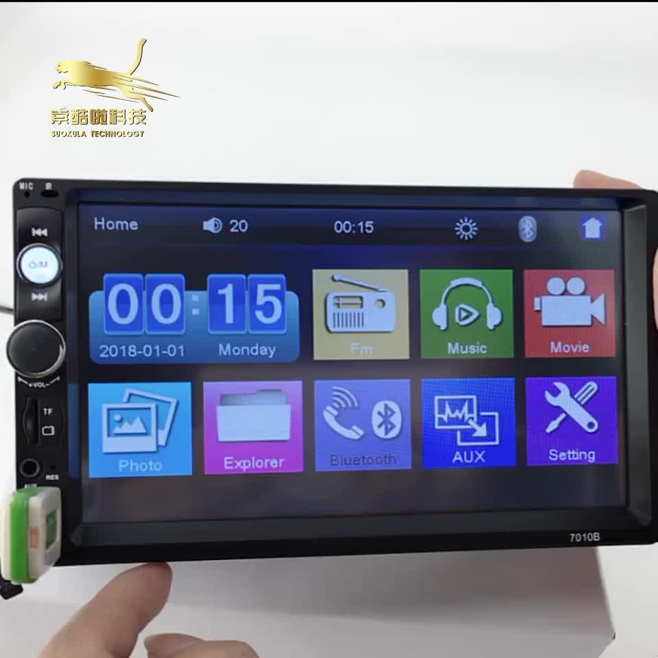 2 din android car gps navigation with multi-language function