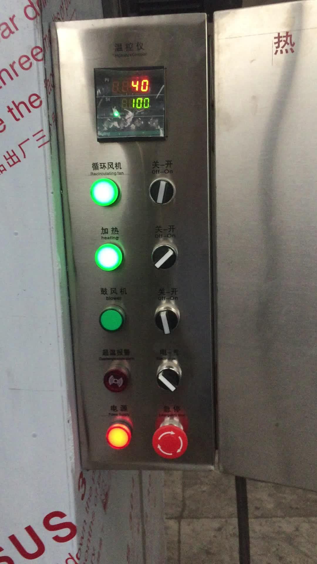 गर्म हवा परिसंचारी नारियल सर्द बीन कसावा चिप्स ड्रायर सुखाने की मशीन उद्योग के लिए