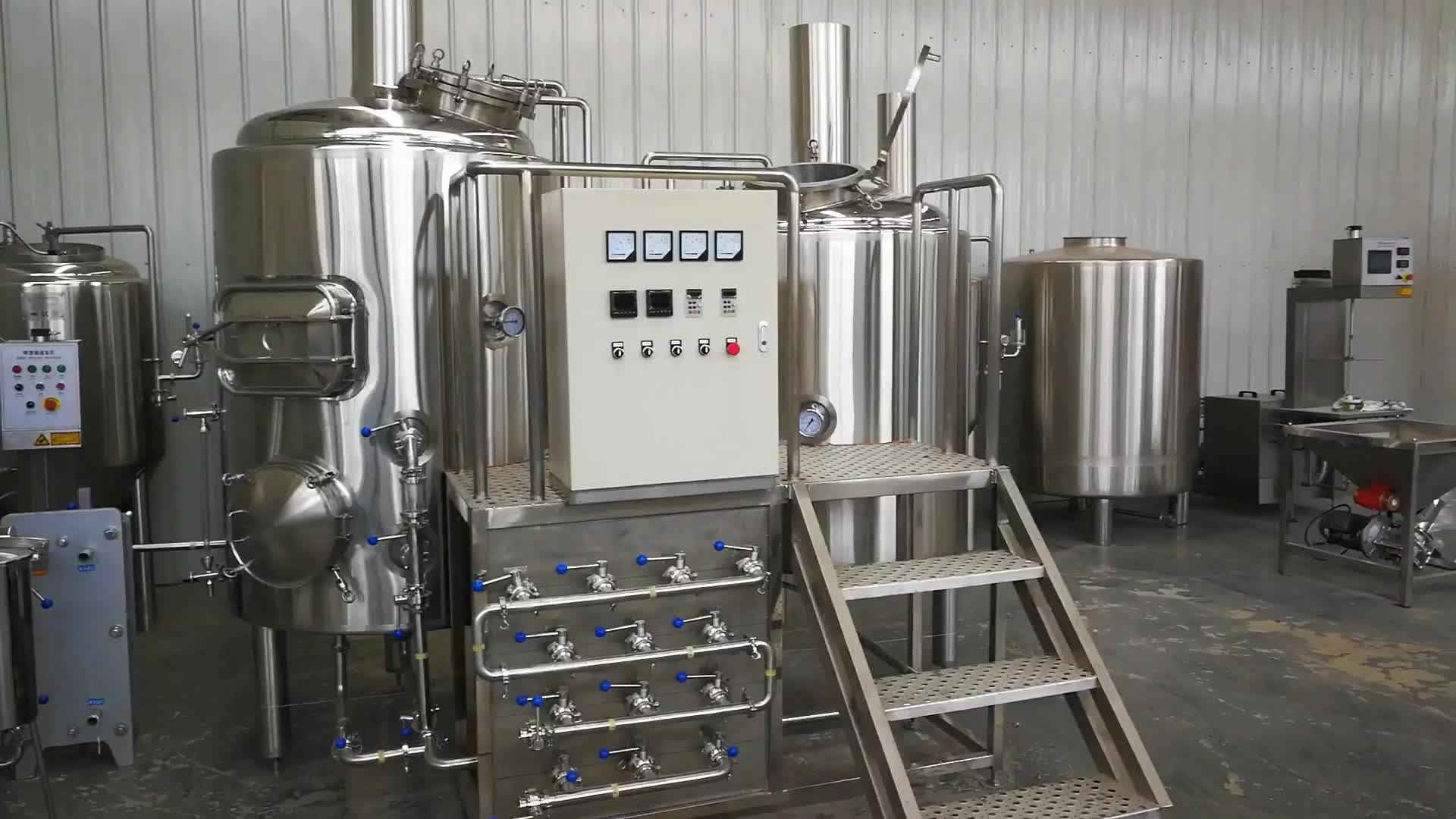 Craft beer brew house 500l microbrewery equipment