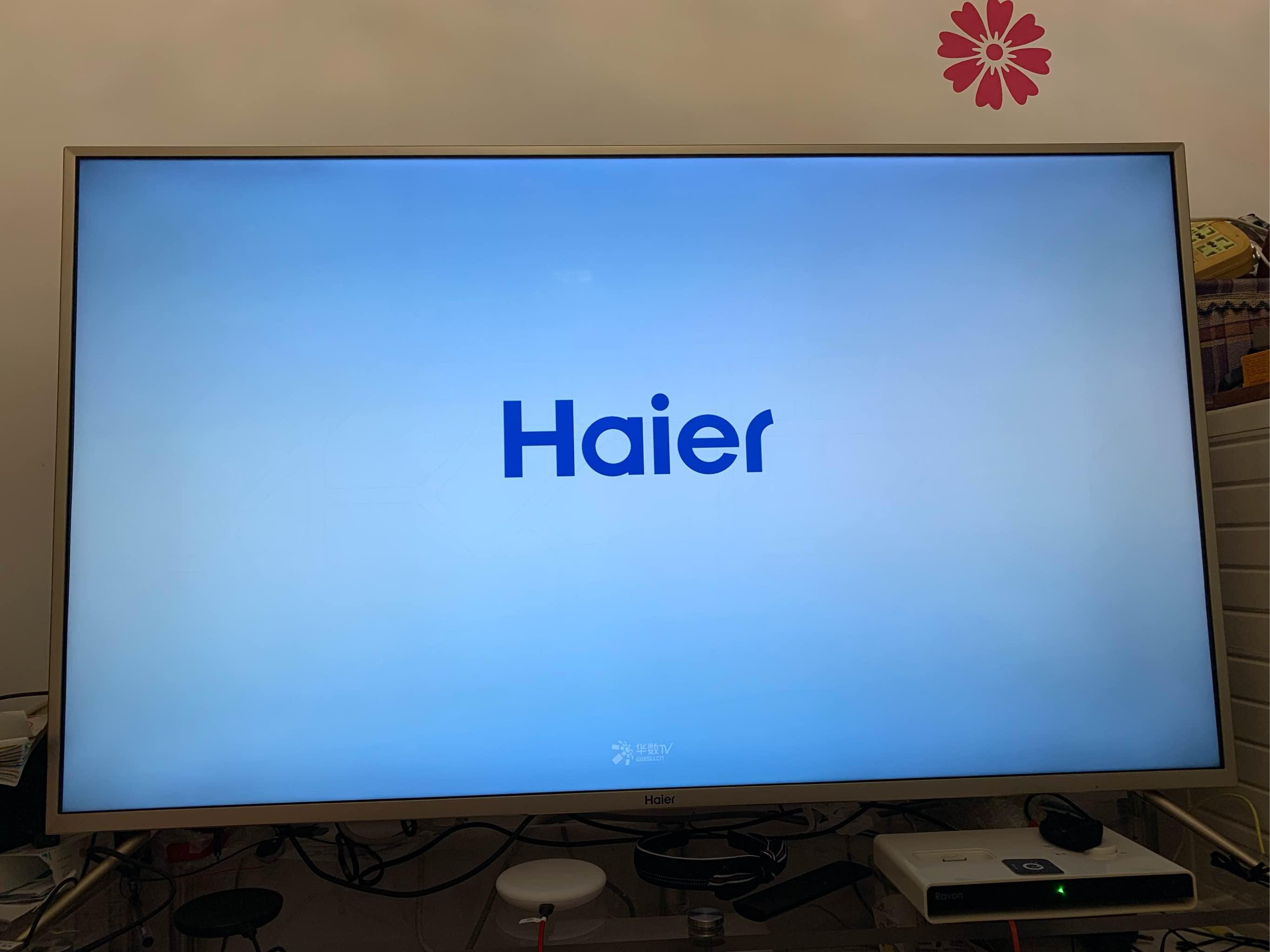 海尔电视怎么样