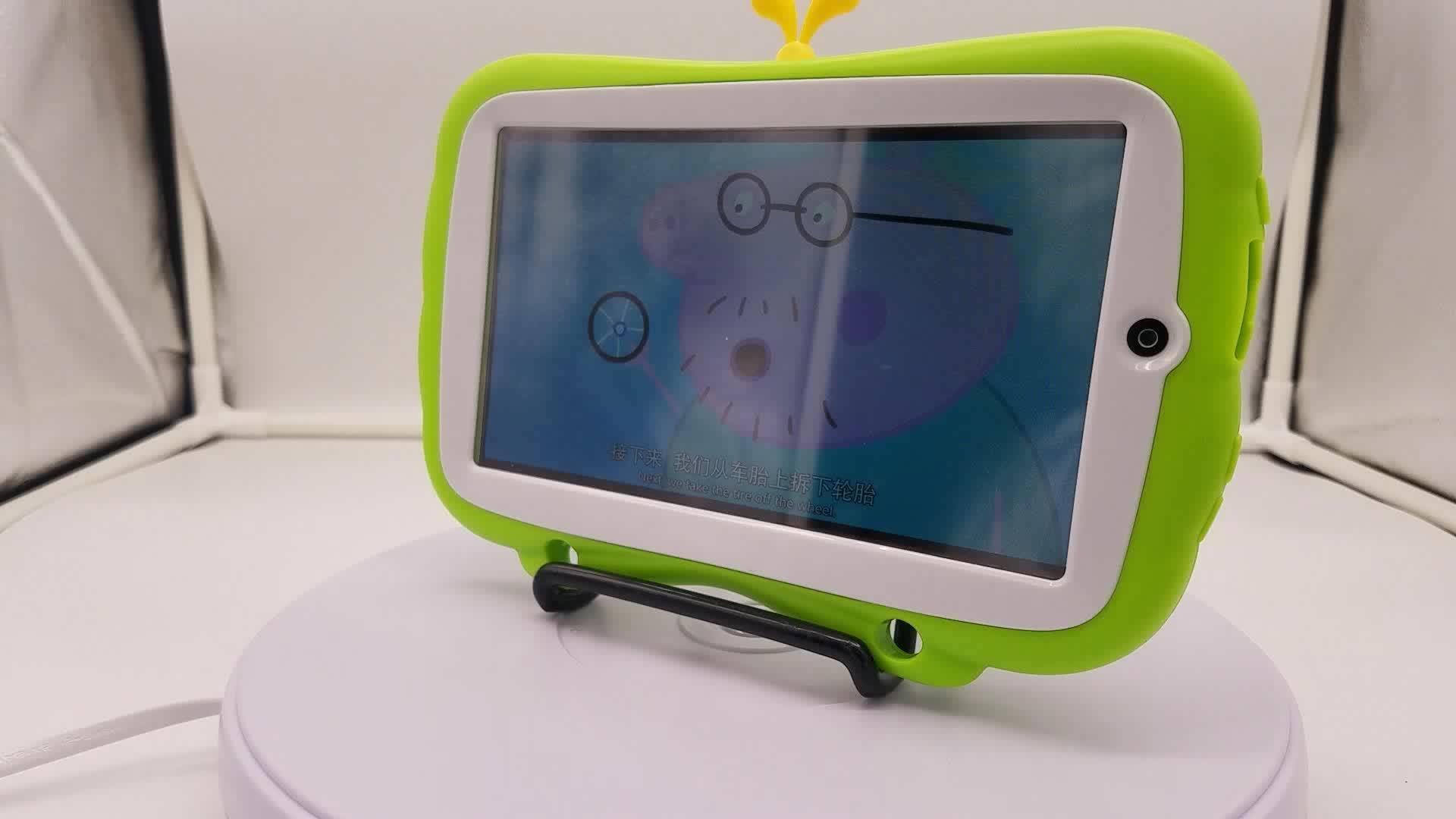 교육 정 pc 대 한 kids 어린이, 학생들의 어린이 아이 baby school 학생들의 study 학습 안드로이드 태블릿 7 인치