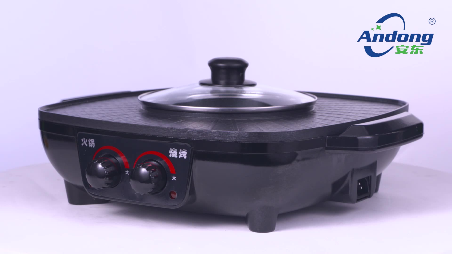 New korean bbq square 2 in 1 electric griller smokeless grill pan with hot pot electric hotpot grill machine