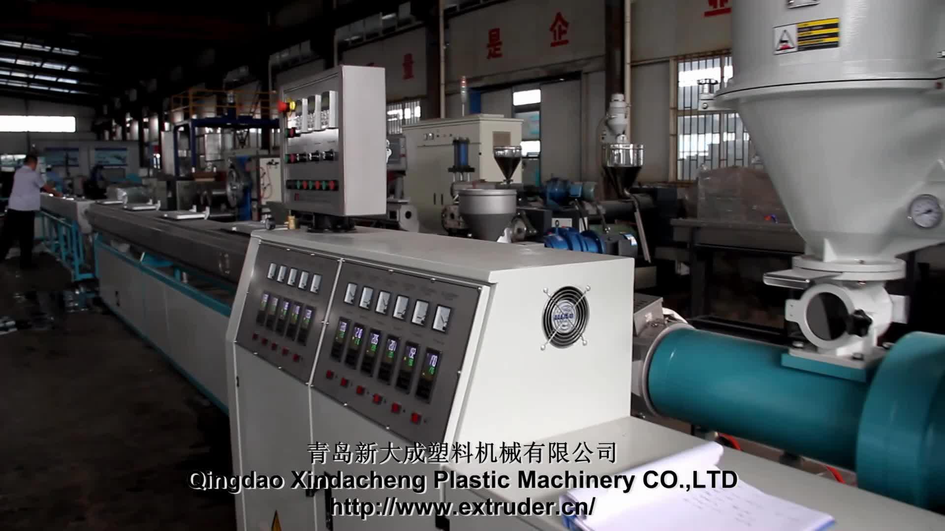 PE Pipe Production Machine/Making machine315