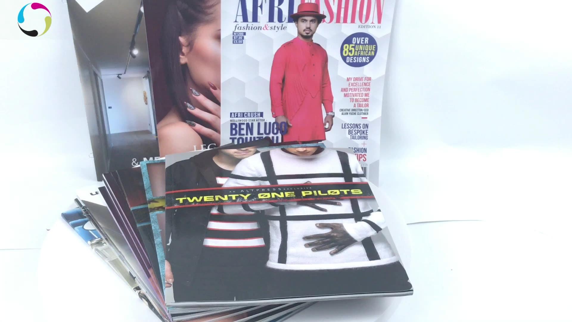 2020 A4/A5/A6 дешевая брошюра, цветная печать буклетов, печать каталогов, печать журналов