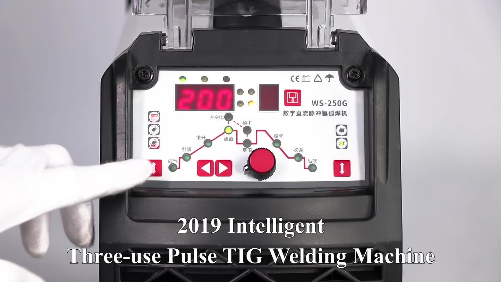 ANDELI akıllı taşınabilir tek phaseTIG-250GP invertör darbe tig kaynakçı nokta kaynak tig KAYNAK MAKINESİ akıllı tig kaynakçı
