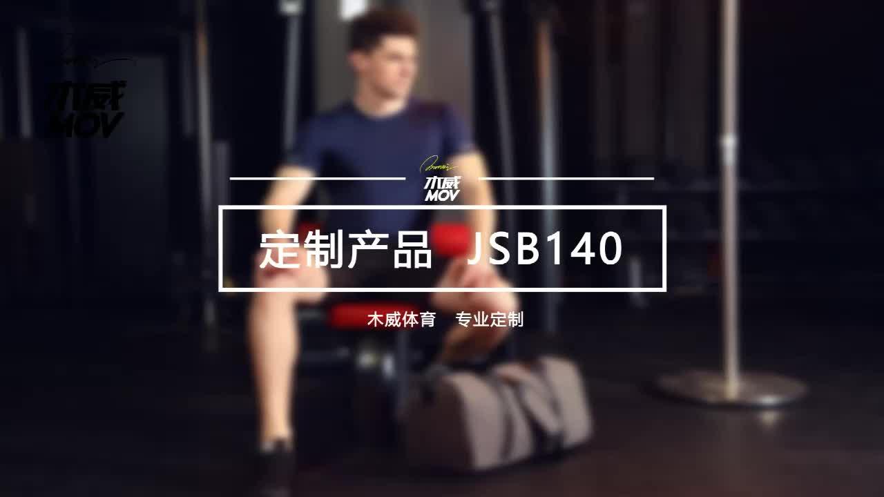 2020 Custom Weekend Gym Sports Travel Canvas Duffle Bag Personal Trainer Large New Fashion Leisure Waterproof Gym Travel Bag