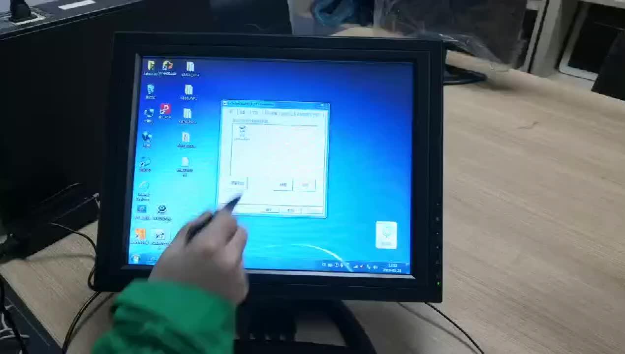 Tela sensível ao toque de 15 polegada TFT LCD touchscreen monitor de POS