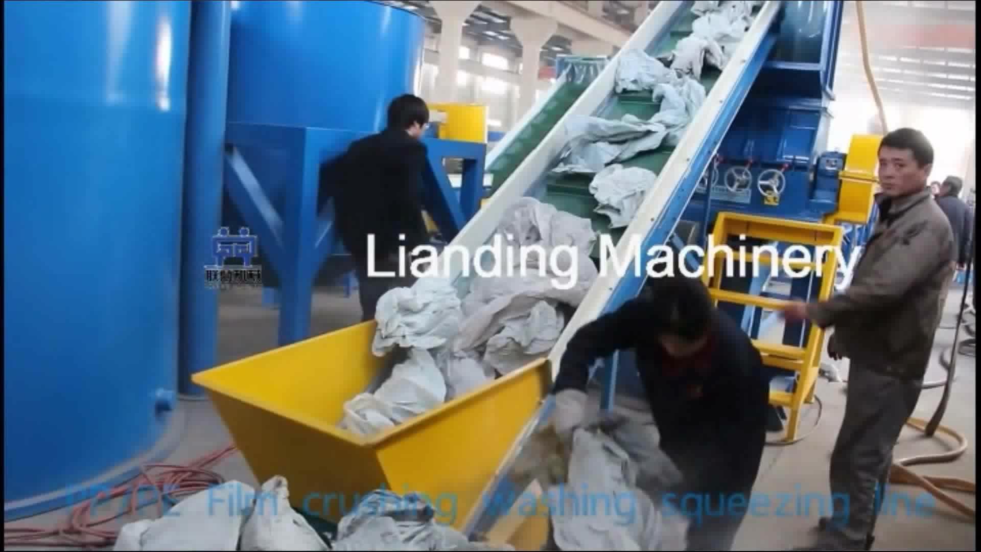 पीई फिल्म वाशिंग मशीन/एचडीपीई पीपी पीई वाशिंग लाइन/पीई फिल्म रीसाइक्लिंग प्लास्टिक रीसाइक्लिंग लाइन
