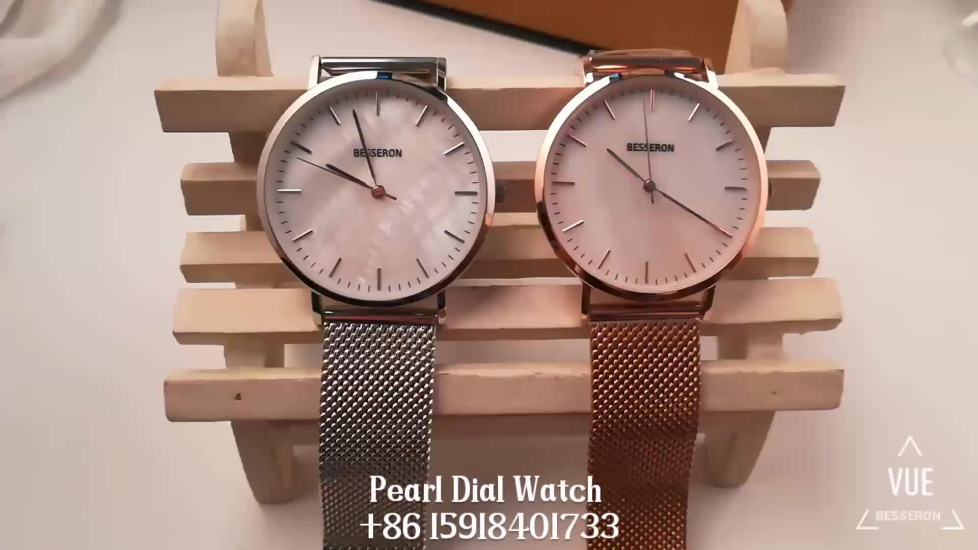 Factory Direct sale design your own luxury womans wristwatch quartz shell pattern wrist watch for lady