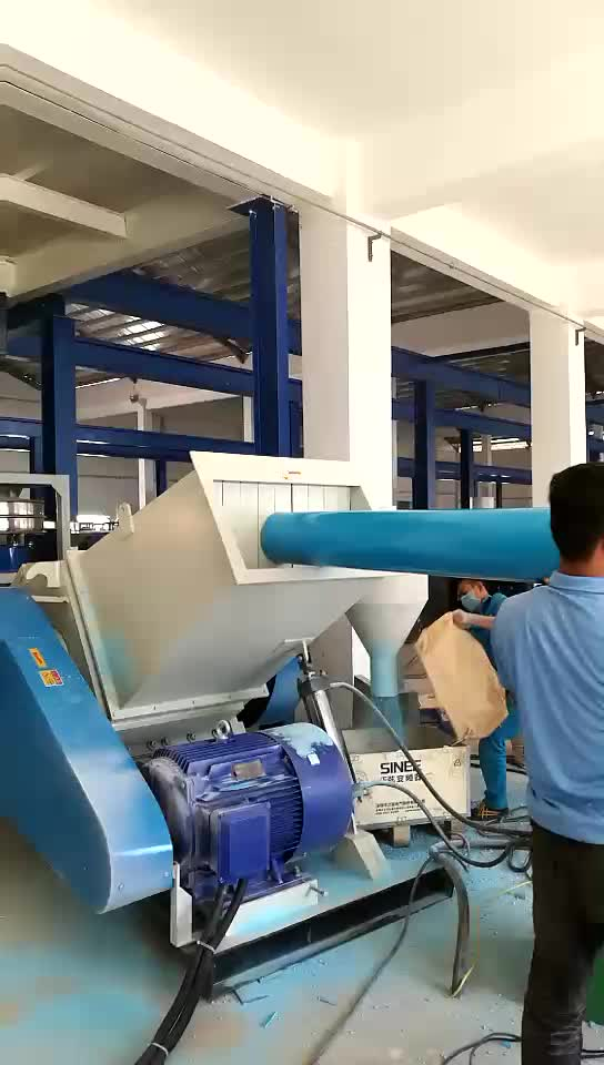 Plastic Crushing Machine HDPE PVC Plastic Pipe Crusher with Claw Knives